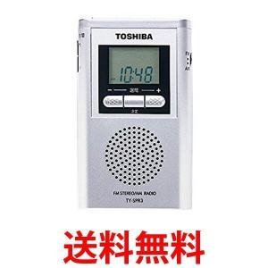 TOSHIBA TY-SPR3 東芝 TYSPR3 AM/ FMラジオ シンセチューナー ポータブルラジオ シルバー|1|bestone1