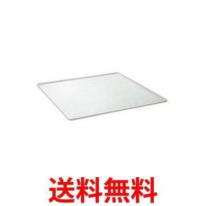 TOSHIBA TZ-10 東芝 TZ10 洗濯機トレイ 結露防止