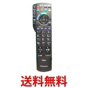 Panasonic N2QAYB000481 パナソニック テレビ用リモコン リモートコントローラー  ビエラ プラズマテレビ用 純正|1|bestone1