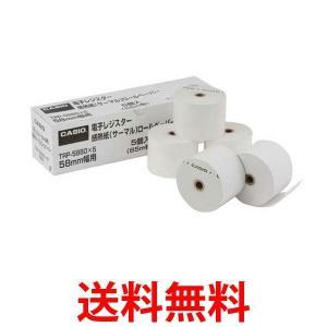 カシオ レジ用ロールペーパー TRP-5880X5 CASIO TRP5880 5個入|1|bestone1