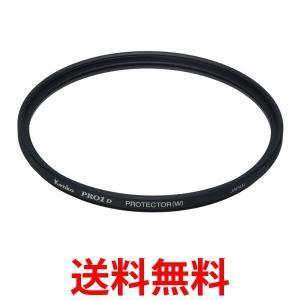 Kenko レンズフィルター PRO1D プロテクター (W) 67mm レンズ保護用 252673 プロテクターワイド  ケンコー|1|bestone1
