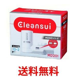 三菱レイヨン・クリンスイ MD201-WT MONOシリーズ MD201WT クリンスイ 蛇口直結型 浄水器|1|bestone1