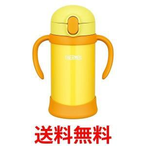 THERMOS FHV-350-Y サーモス FHV350Y まほうびんのベビーストローマグ イエロー 水筒 FHV-350|1|bestone1