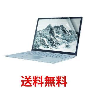 エレコム EF-MSLFLFTHD Surface Laptop 保護フィルム 高精細 防指紋 エアーレス 反射防止 EFMSLFLFTHD|bestone1