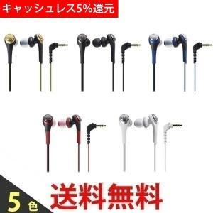 audio-technica ATH-CKS550  オーディオテクニカ イヤホン ATHCKS550 ダイナミック 密閉型カナルイヤホン SOLID BASS ブラック レッド ホワイト|1|bestone1