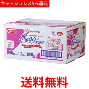 SONY QD-G64E J ソニー QDG64EJ XQDメモリーカード 64GB Gシリーズ 1 bestone1