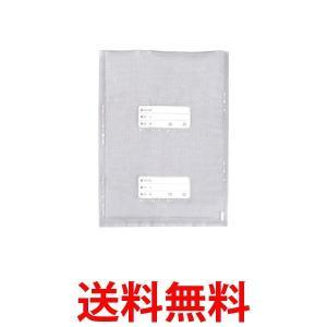 パナソニック 密封パック器専用袋(袋タイプ) BH-951F30 PANASONIC Hパック BH951F30|bestone1