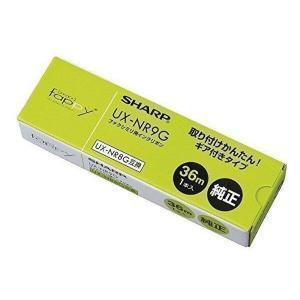 SHARP UX-NR9G シャープ UXNR9G ファクシミリ用インクリボン 1本入り ギア付きタイプ UX-NR8G/UXNR8G後継 UX-310CL UX-310CW UX-320CL 対応|1|bestone1
