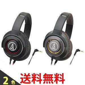 audio-technica ATH-WS770 オーディオテクニカ ATHWS770 -BRD -GM ポータブルヘッドホン 密閉ダイナミック型 SOLID BASS|bestone1