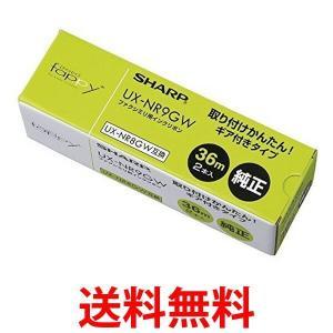 SHARP UX-NR9GW シャープ UXNR9GW ファクシミリ用インクリボン 2本入り ギア付きタイプ UX-NR8GW/UXNR8GW後継 UX-310CL UX-310CW UX-320CL 対応|1|bestone1