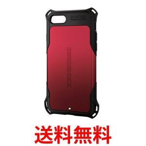 エレコム PM-A17MZERORD iPhone8 ケース カバー 衝撃吸収 ZEROSHOCK スタンダード  iPhone7 対応 レッド PMA17MZERORD|1|bestone1