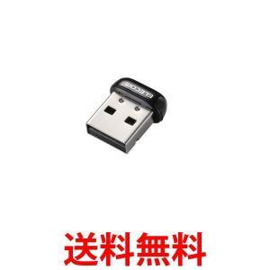 エレコム WDC-150SU2MBK Wi-Fi 無線LAN 子機 150Mbps 11n/g/b 2.4GHz専用 USB2.0 コンパクトモデル ブラック WDC150SU2MBK|1|bestone1