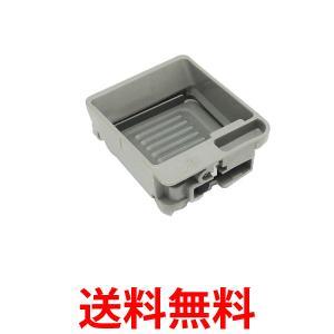 Panasonic レーズン容器ユニット ADA44-150-H パナソニック ADA44150H|1|bestone1
