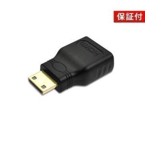 ◆3ヶ月保証付き◆ mini ミニ HDMI オス to HDMI メス 変換 アダプタ|ベストワン