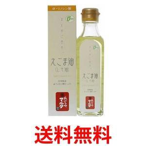太田油脂 マルタ えごま油 180g ダイエット オメガ3 健康維持 a-リノレン酸配合 トランス脂肪酸0|bestone1
