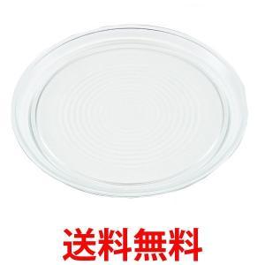ターンテーブル(丸皿) A0601-10N0 パナソニック PANASONIC 1 bestone1