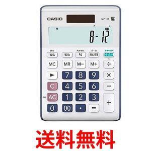 CASIO MP-12R-N カシオ 電卓 12桁 余り計算電卓  MP12RN|1|bestone1
