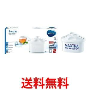 BRITA BJ-NM3 ブリタ マクストラ用交...の商品画像