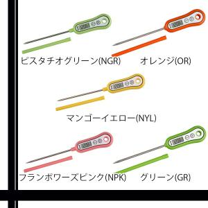 TANITA TT-533 タニタ TT533...の詳細画像1