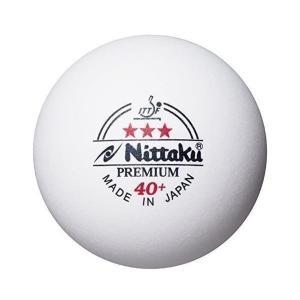 ニッタク NB-1300 卓球 ボール 国際公認球 プラ 3スター プレミアム 3個入り Nitta...