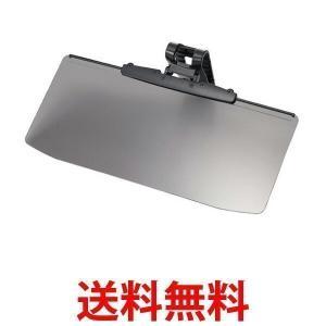 イモタニ PF-682 UVワイドバイザー 車用サンバイザー PF682 紫外線カット|1|bestone1