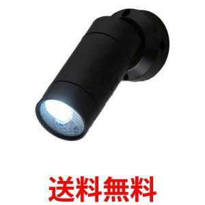 ELPA ESL-05BT(BK) エルパ 屋外用LEDセンサーライト 0.5W ESL05BT 乾電池式|1|bestone1
