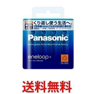 Panasonic BK-3MCC/4 パナソニック BK3MCC4 eneloop エネループ 単3形 充電池 4本 パック スタンダードモデル|2|bestone1