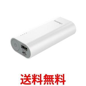 cheero CHE-068-WH チーロ Power Plus 3 mini 6700mAh 大容量モバイルバッテリー 国産高品質電池搭載 iPhone6/5/iPad/Xperia/Galaxy/スマホ等 急速充電|1|bestone1