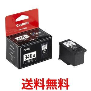 Canon BC-340XL キャノン インク カートリッジ 純正 ブラック BC-340大容量タイプ FINEカートリッジ BC340XL