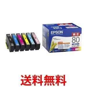 EPSON  IC6CL80 エプソン 純正インクカートリッジ  6色セット 1 bestone1
