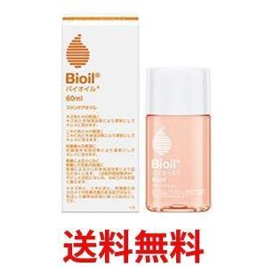 Bioil バイオイル 60ml 小林製薬 bestone1