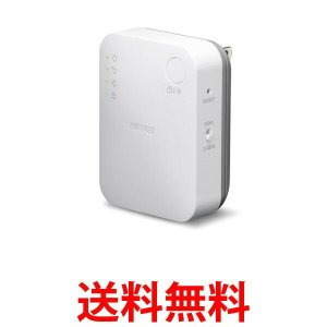 BUFFALO WEX-733DHP バッファロー 無線LAN中継機 11ac/n/g/b 433+300Mbps エアステーション ハイパワー コンセント直挿しWEX733DHP|1|bestone1