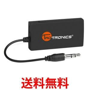 TaoTronics Bluetooth送信機 ワイヤレスオーディオトランスミッター 3.5mmオーディオデバイスに対応 改良版 (iPod, MP3/MP4, TV他)TT-BA01