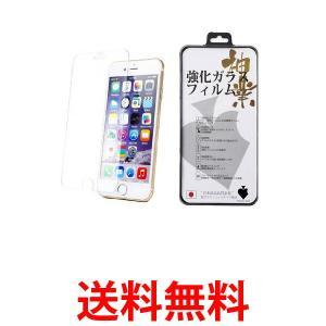 Premium Spade iPhone6/6s 保護フィルム ガラスフィルム 日本製素材 強化ガラス 90% 画面保護フィルム 硬度9H アイフォン6 6s 4.7インチ 超薄型|bestone1