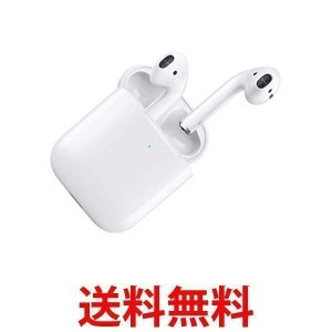 AirPods (エアーポッズ/第2世代) with Wireless Charging Case ...
