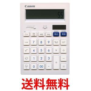 Canon HS-1201T キヤノン HS1201T 12桁大型卓上電卓 抗菌仕様 フラットデザイン|1|bestone1