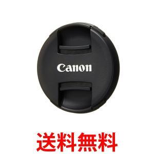 ★国内正規品★  ■52mm用のレンズキャップ  ■対応レンズ■ EF-S24mm F2.8 STM...