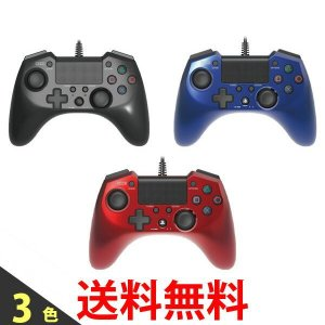PS4 / PS3 対応 コントローラー ホリパッドFPSプラス for PS4 HORI 全3色 PS4-025/026/027