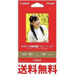 Canon GL-101L100 キヤノン GL-101L100 写真用紙・光沢 ゴールド L判 100枚 印刷 カメラ デジタルカメラ