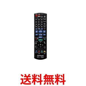 Panasonic N2QAYB000821 パナソニック リモコン DIGA用リモコン  DMR-BR130-K/DMR-BR160-K用 ブルーレイディスクレコーダー用リモコン 純正|1|bestone1