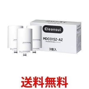 三菱レイヨン・クリンスイ  正規品 MDC01S×3個入り増量パック クリンスイモノシリーズ用交換カートリッジ MDC01SZ-AZ|1|bestone1