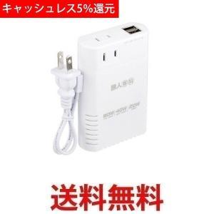 miyoshi MBT-WDM/WH ミヨシ MBTWDMWH 海外旅行用 薄型 変圧器 全世界対応 USBポート