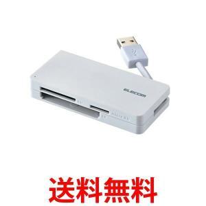 エレコム MR3-K012WH カードリーダー USB3.0 9倍速転送 ケーブル収納タイプ ホワイト MR3K012WH|1|bestone1