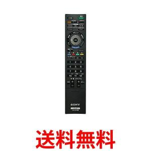 SONY RM-JD019 ソニー RM-JD019 リモコン 液晶テレビ用 BRAVIA ブラビア リモートコントローラー 148908911 純正|1|bestone1