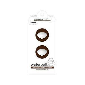 TORAY WBC600-W 東レ waterball ウォーターボール 交換用カートリッジ 浄水器用カートリッジ (2個入)|1|bestone1