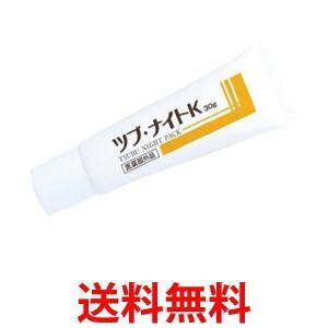 chez moi シェモア 薬用ツブ・ナイトK 30g ツブナイトK 医薬部外品 角質粒ケアクリーム 1 bestone1