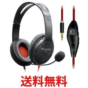 エレコム×モンスターハンター ワールド コラボ 4極ヘッドセットマイク HS-MHW02BK 両耳オーバーヘッド 1.0mブラック HSMHW02BK|bestone1
