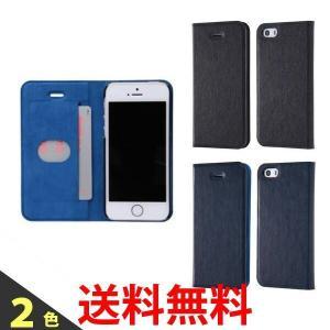 ray-out RT-P11SLC3 レイアウト RTP11SLC3 iPhone SE/5s/5 手帳型ケース マグネットタイプ|1|bestone1