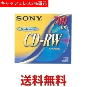 SONY CD-RW メディア CDRW700D ソニー|1|bestone1