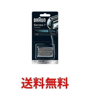 ブラウン 替刃 シリーズ7用 網刃・内刃一体型カセット F/...